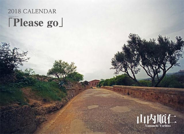 画像: カメラマン 2018カレンダーシリーズ 54 山内順仁「Please go」|モーターマガジン社の通販本店サイト