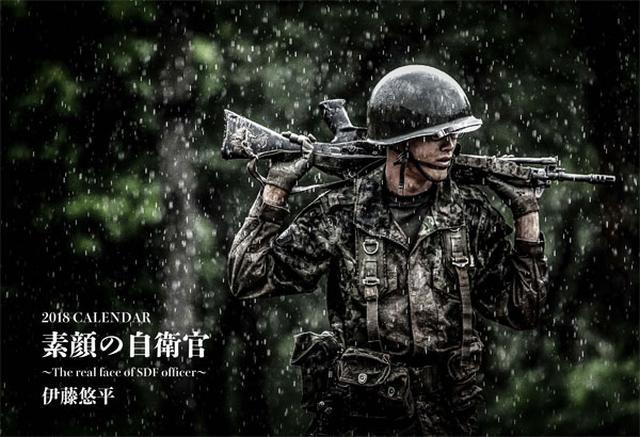 画像: カメラマン 2018カレンダーシリーズ 06 伊藤悠平「素顔の自衛官」|モーターマガジン社の通販本店サイト