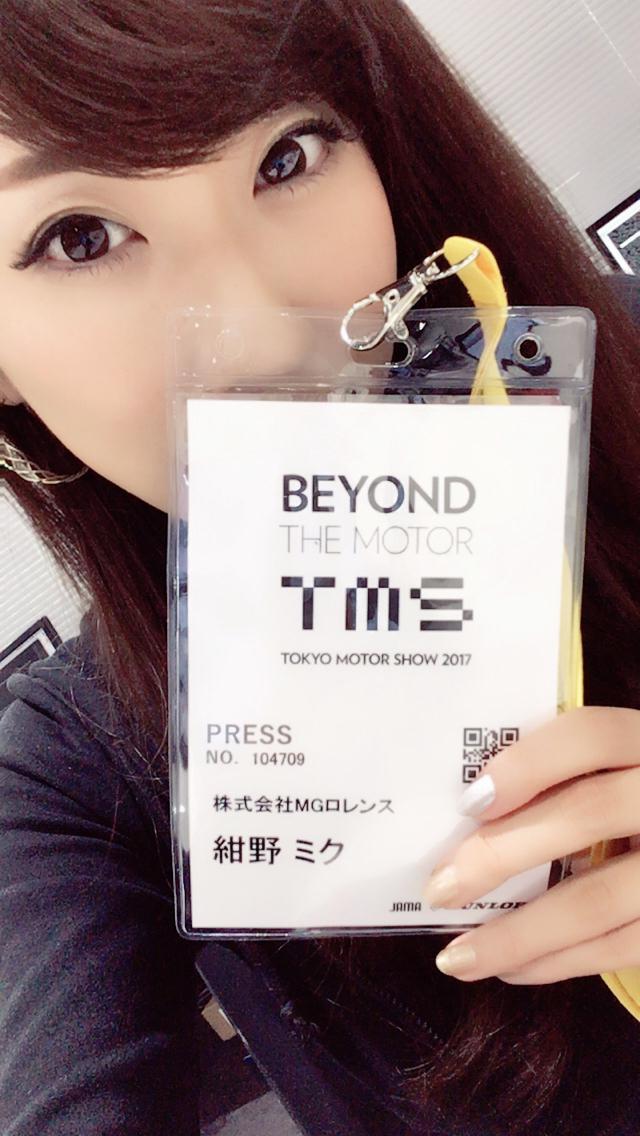 画像1: 東京モーターショー2017にひと足早くミク様が行ってみた!!【水曜日のミク様特別編】