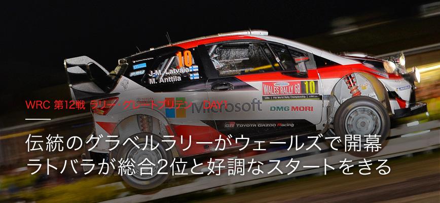 画像: TOYOTA GAZOO Racing