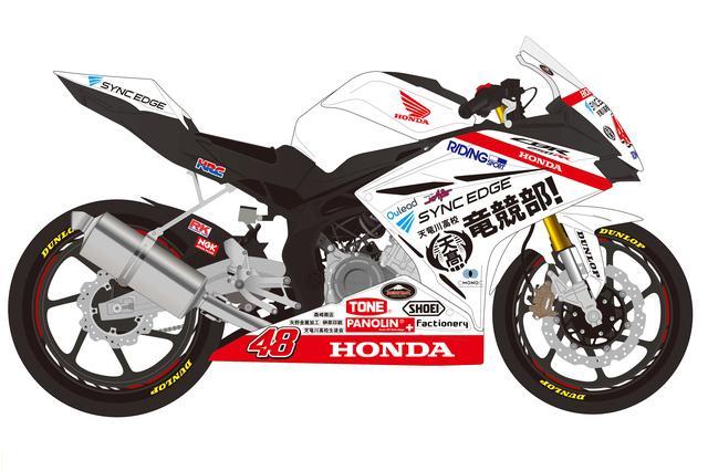 画像1: 竜競部デザイン「Honda CBR250RR」の実車が期間限定で展示中!