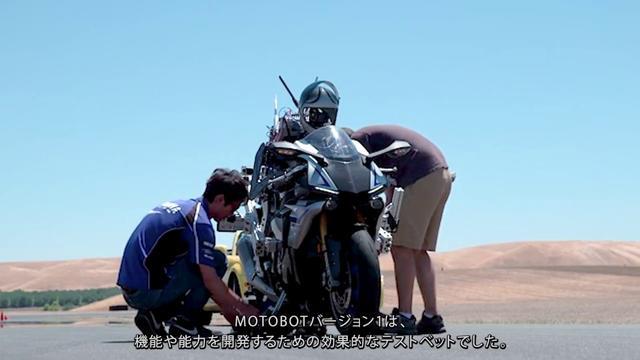 画像: The Story Behind the MOTOBOT Project youtu.be