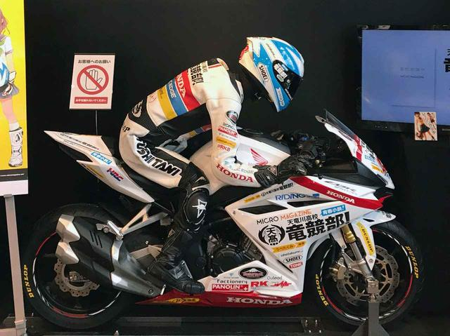 画像2: 竜競部デザイン「Honda CBR250RR」の実車が期間限定で展示中!