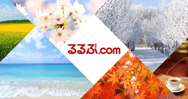 画像: 富士河口湖紅葉まつり 河口湖のイベント:るるぶ.com
