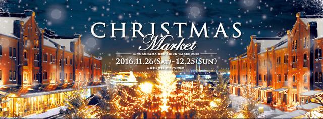 画像: www.yokohama-akarenga.jp