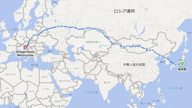 画像: 東京から177時間でつきます? www.bing.com