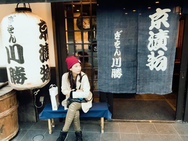 画像15: 京都へ行くならここにおいでやす〜☆【水曜日のミク様番外編】