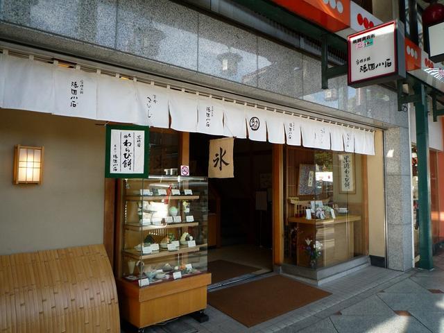 画像17: 京都へ行くならここにおいでやす〜☆【水曜日のミク様番外編】