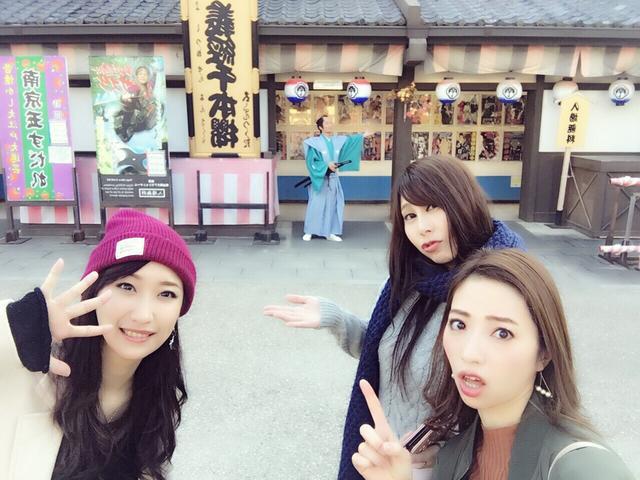 画像12: 京都へ行くならここにおいでやす〜☆【水曜日のミク様番外編】