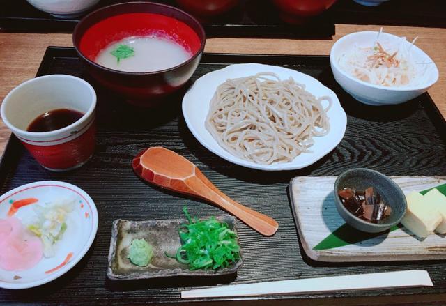 画像: ヘルシーセット (1,019円 税込み)