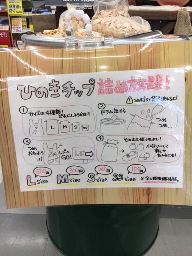 画像2: www.autobacs-okayama.com