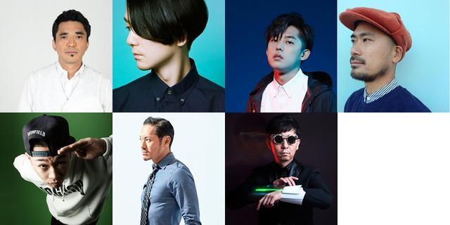 画像: ※上段左より、石野卓球、牛尾憲輔、KEN THE 390、AFRA 下段左より、YOUNG DAIS、般若、☆TAKU TAKAHASHI