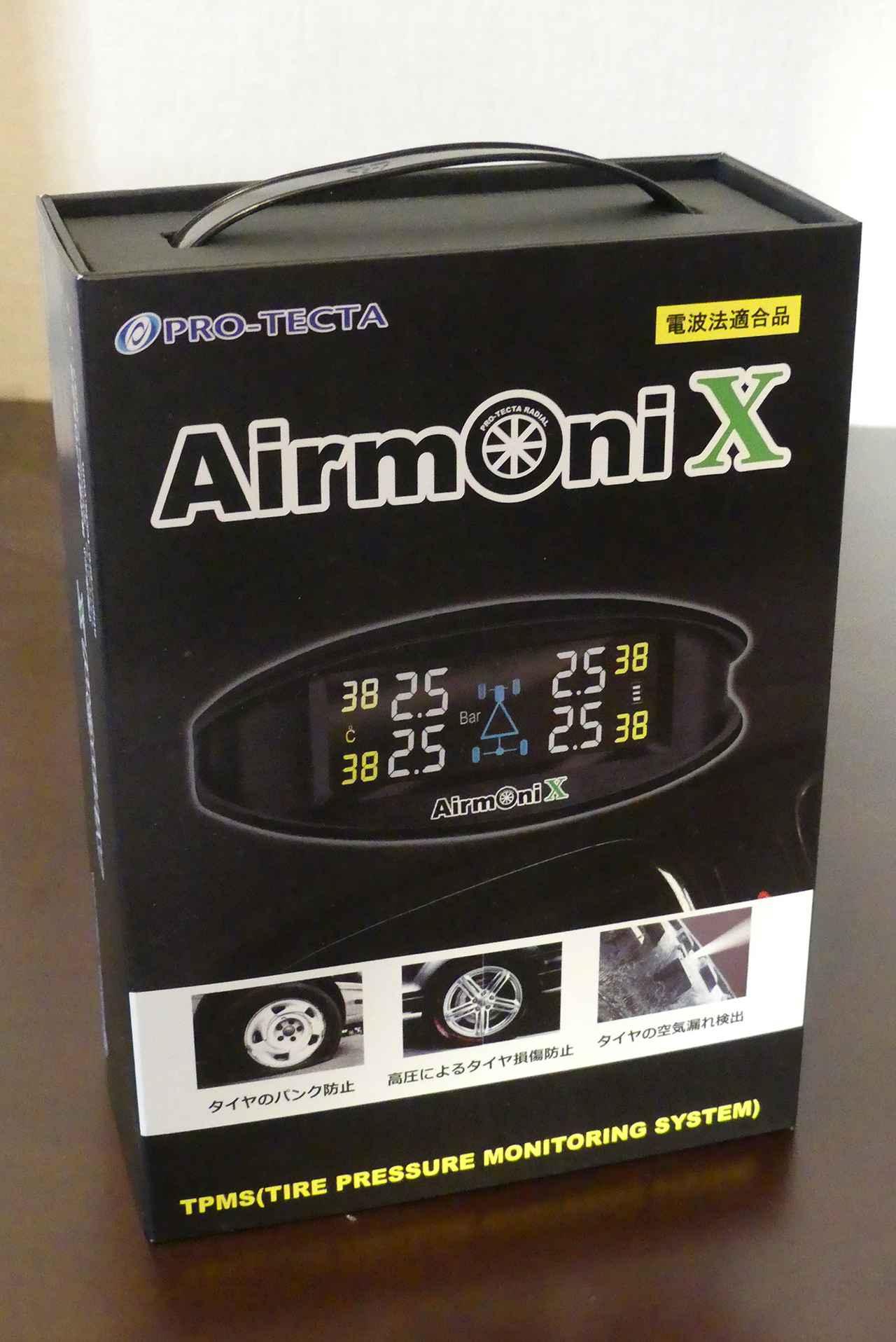 画像: エアモニX/2万4800円(税込)