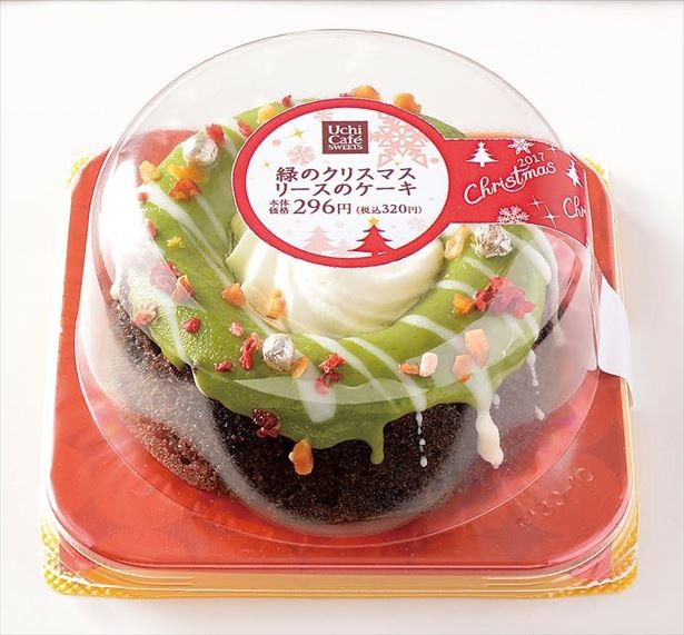 画像: リング状のココアスポンジの中にはチョコガナッシュを入れ、ドライいちごやアーモンドなどをトッピング☆ www.lawson.co.jp