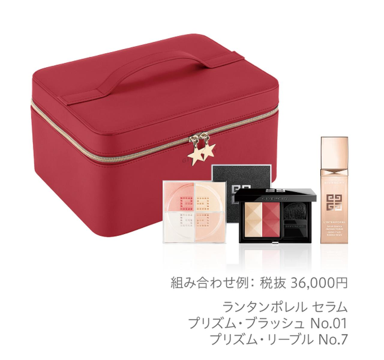 画像: www.parfumsgivenchy.jp