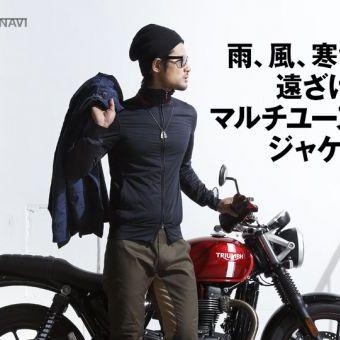 画像: Tokyo Motorist TOKYOlife(東京ライフ)