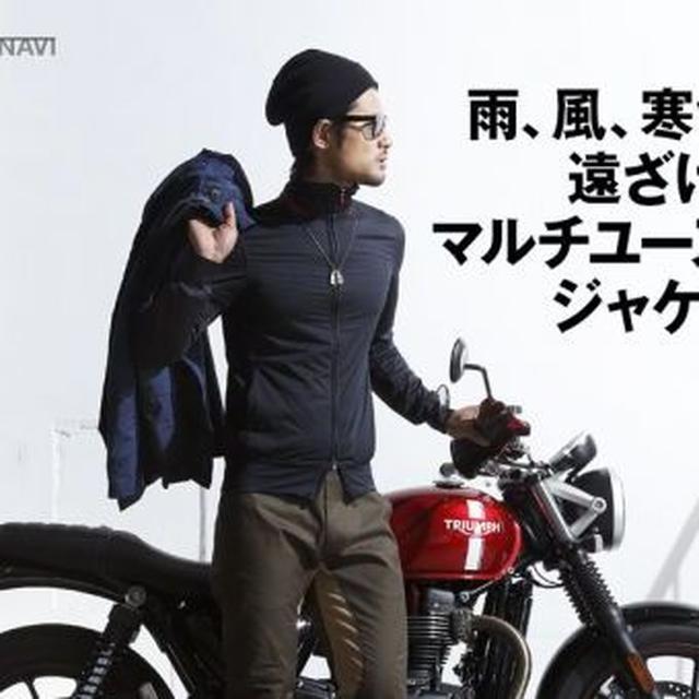 画像: Tokyo Motorist|TOKYOlife(東京ライフ)