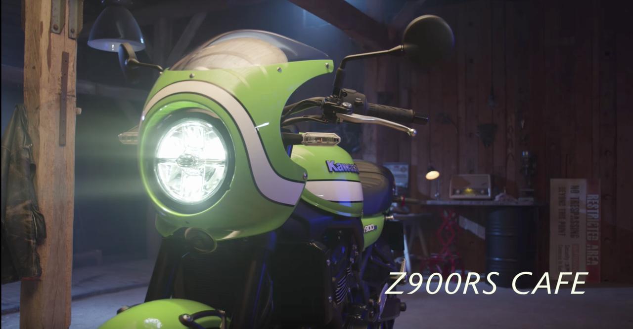 画像2: 究極の選択を迫るカワサキ。 Z900RS、火の玉カラーかカフェレーサーモデルか?
