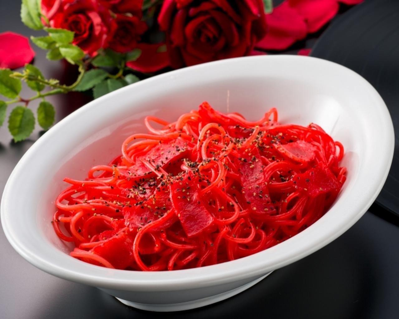 画像: Born to be my「RED PASTA」 www.lock-up.jp