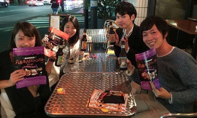 画像: 過去街バル開催風景 machi-bar.jp