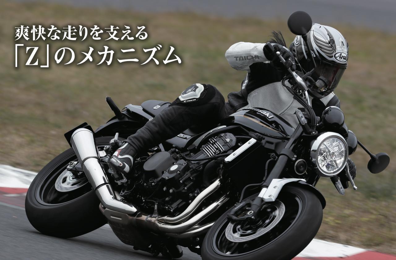 画像: 見た目のクラシックさと裏腹の最新テクノロジー www.motormagazine.co.jp