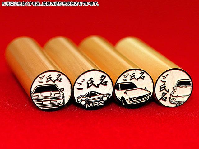 """画像: これは集めたい!!トヨタの名車がなんと""""印鑑""""に!しかも実用的に使えます! - LAWRENCE - Motorcycle x Cars + α = Your Life."""