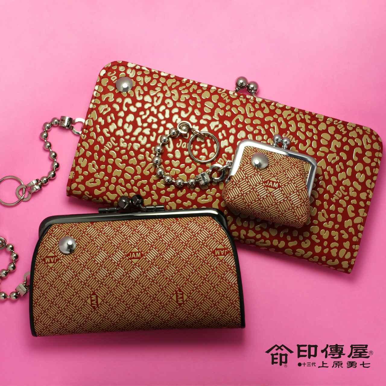 画像: アクセサリー・財布の企画・製造・販売 - JAM HOME MADE