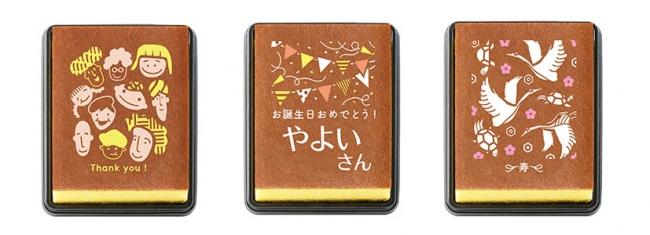 画像1: 文明堂「特別仕立カステラ」 www.bunmeido.co.jp