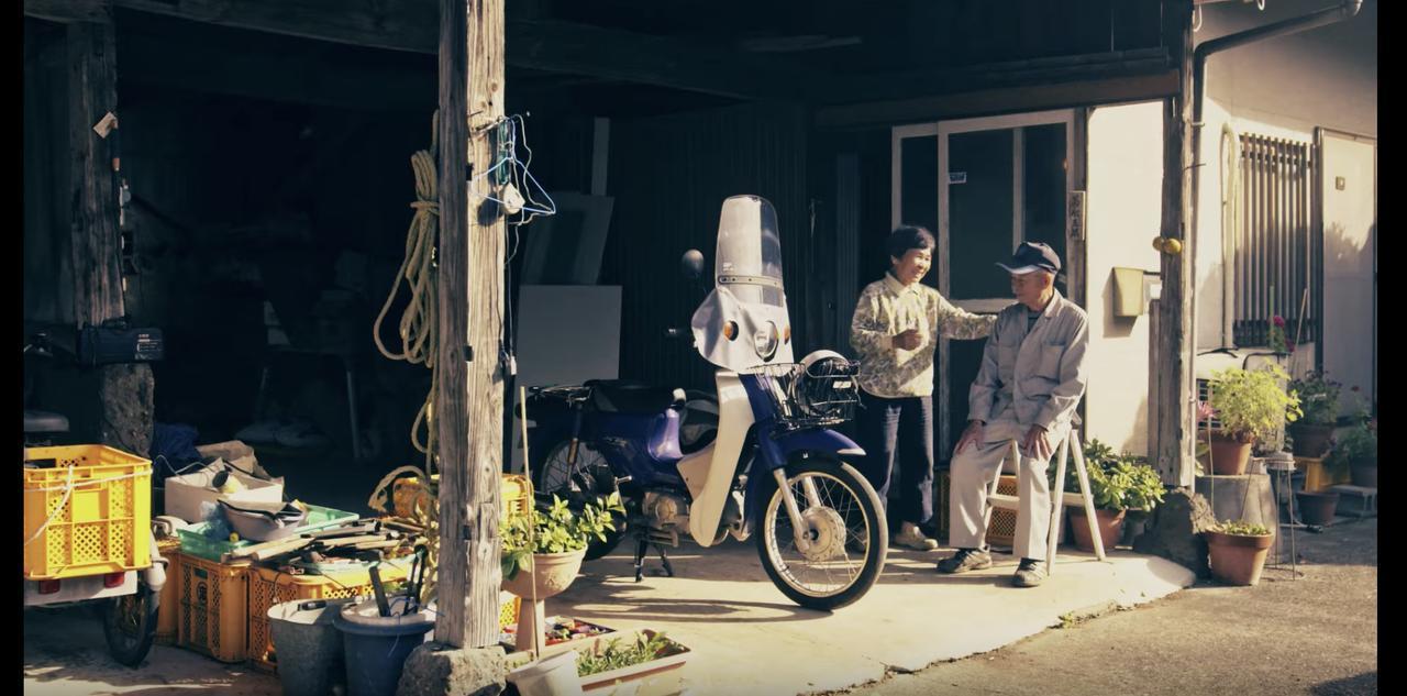 """画像8: Hondaスーパーカブ。 1958年以来、ぼくたちの生活の""""足""""として走り続けてくれた友"""