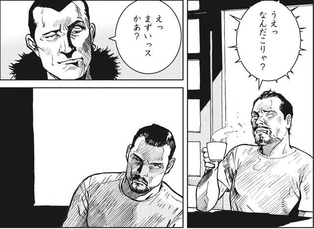 画像: 一口飲んで、なんだこりゃ、はないよなあ。 www.motormagazine.co.jp
