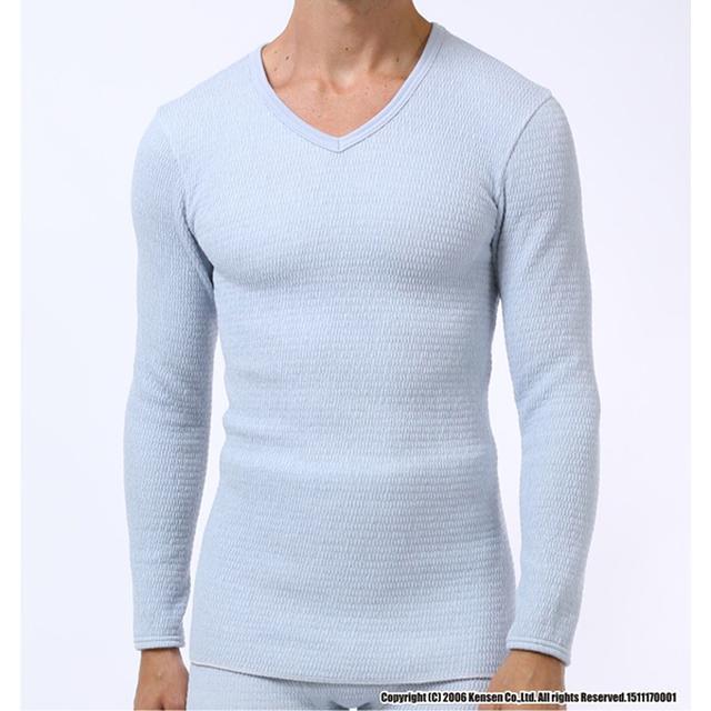 画像: 健康肌着 ひだまり 輝(かがやき) 紳士用 長袖V首|モーターマガジン社の通販本店サイト
