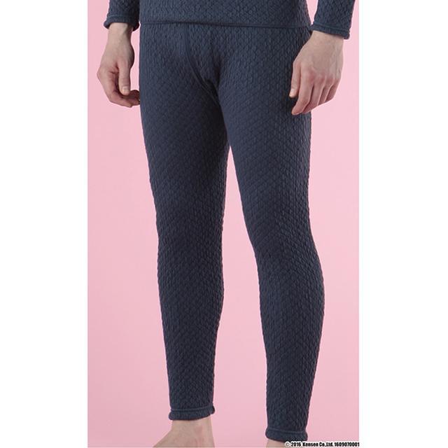 画像: 健康肌着 ひだまり チョモランマ(R) 紳士用ズボン下 ネービー|モーターマガジン社の通販本店サイト