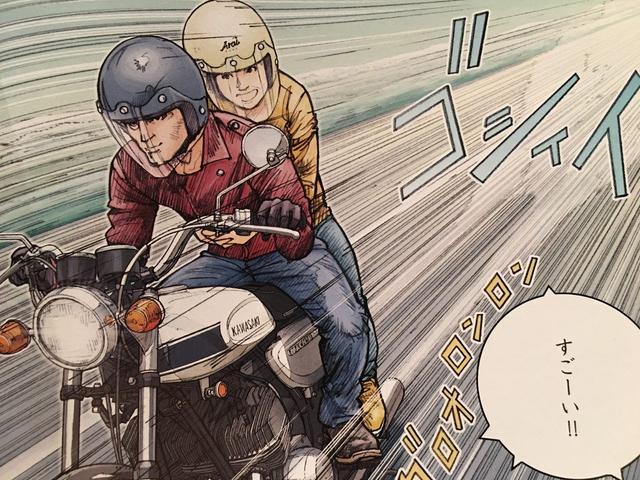 画像: マッハに疲れた男を、マッハに憑かれた男に変えたのは女の一言だった - 『RIDEX ライデックス カワサキ スペシャルエディション』より  - LAWRENCE - Motorcycle x Cars + α = Your Life.