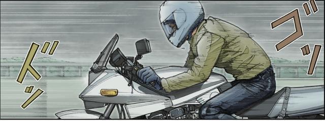 画像: カタナで青空を探す男。 〜オートバイ2018年2月号別冊付録 RIDE「Bright and Sunny」より