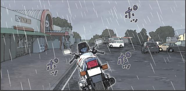 画像: 週末ごとに降る雨。バイク乗りにとっては困りものだ。