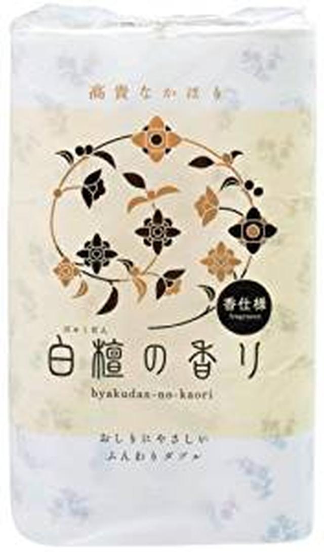 画像: Amazon | トイレットペーパー 白檀の香り 12RW | 四国特紙 | トイレットペーパー