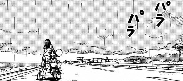 画像: やむなくバイクを押し始めるクミちゃん。無情にも雨も降ってきた・・