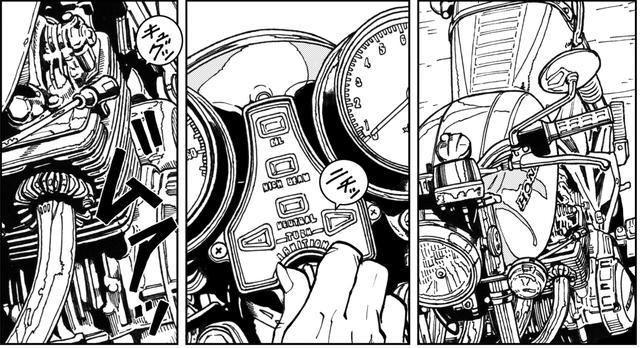 画像1: 松ちゃんの影響?でバイクにハマり始めたクミ