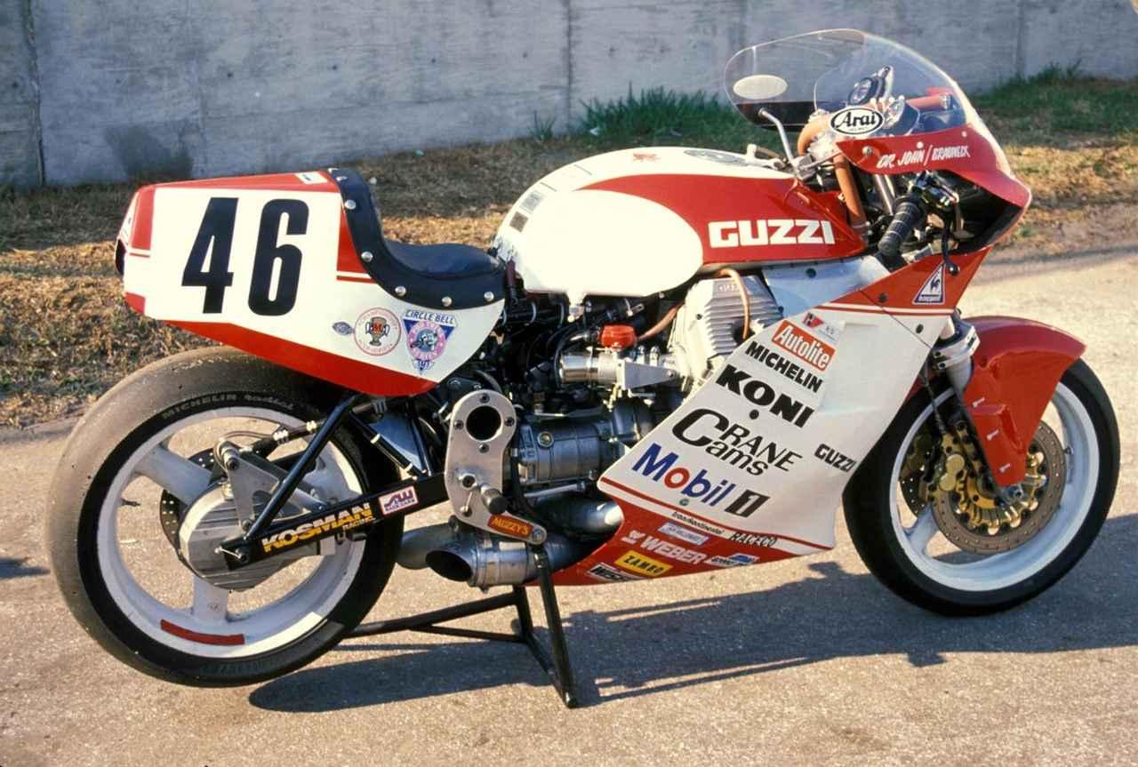 画像: 1988年に活躍した、Dr.ジョンの4バルブエンジンのモト・グッツィ。 www.retrovisore.it