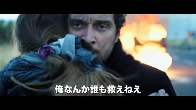 画像: 映画『皆はこう呼んだ、鋼鉄ジーグ』本予告 www.youtube.com