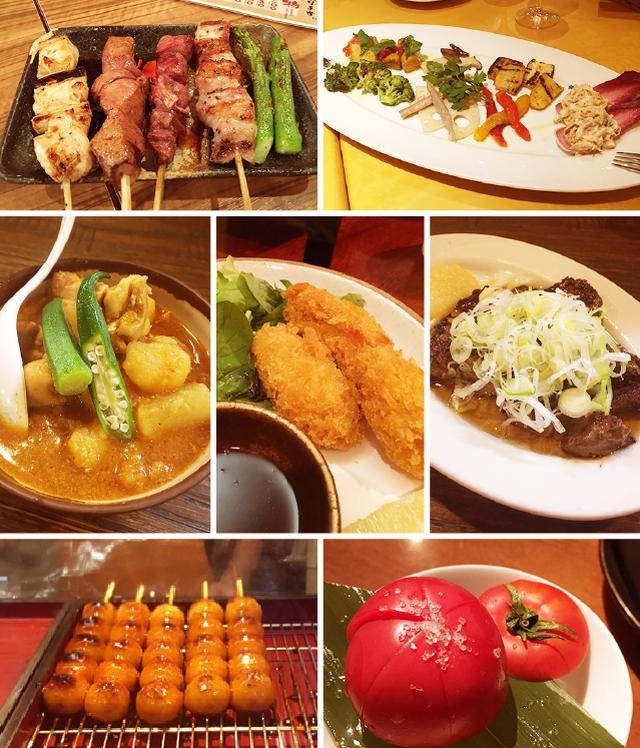画像2: hashigozake.jp