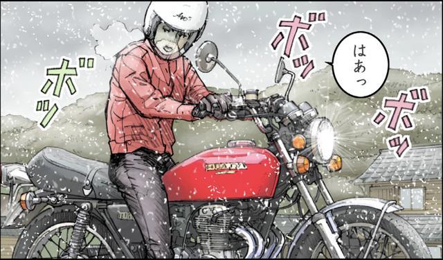 画像: 寒い冬ですが、みなさん、バイク乗ってます?