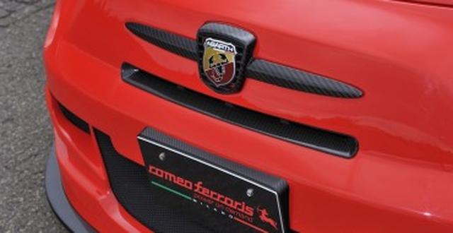 画像: Romeo Ferraris  JAPAN | Romeo ferraris 日本総代理店 fiat500 abarth(フィアット500アバルト)のチューニングカー、ドレスアップパーツ販売「ロメオ フェラーリス ジャパン」