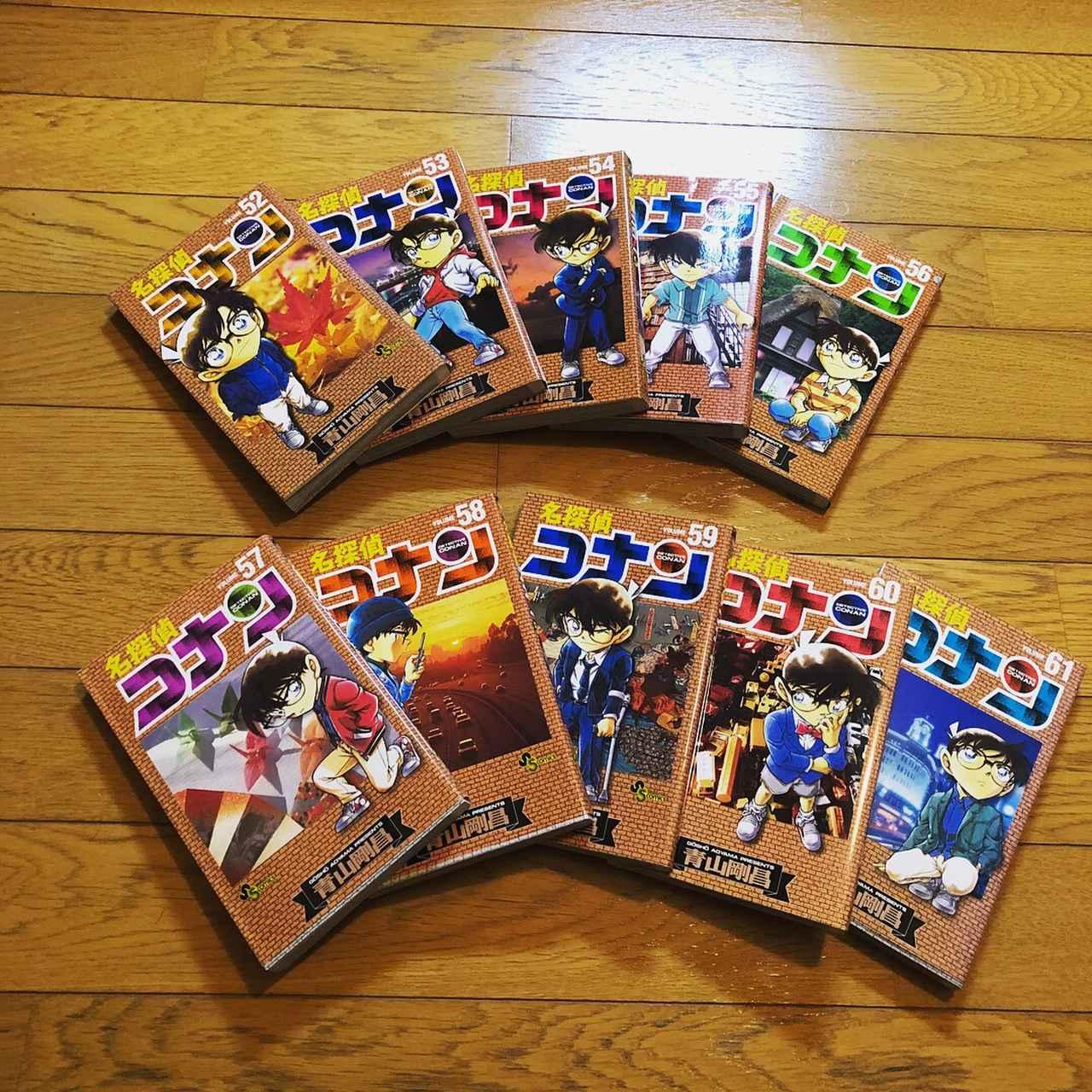 画像3: ぜひこれは読んでほしい!!ミク様オススメの漫画5選を紹介☆【水曜日のミク様】