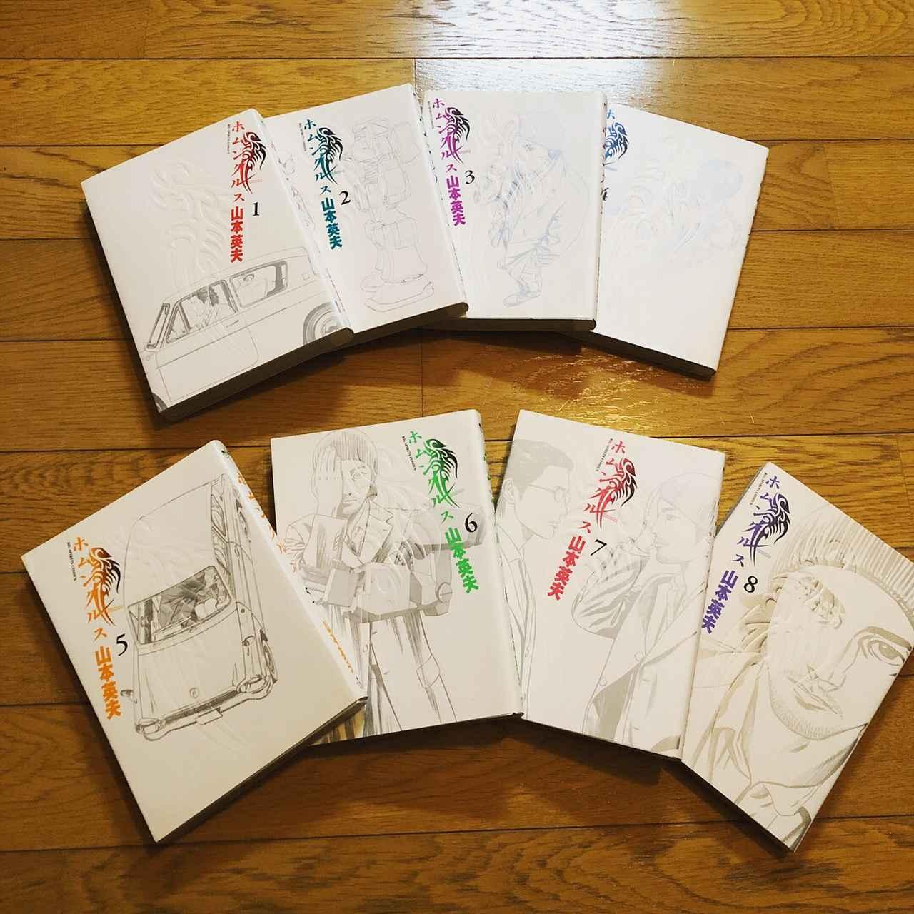 画像5: ぜひこれは読んでほしい!!ミク様オススメの漫画5選を紹介☆【水曜日のミク様】