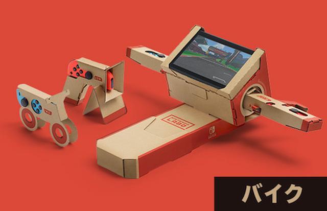 画像3: VARIETY KIT 希望小売価格 6,980円(税別) www.nintendo.co.jp