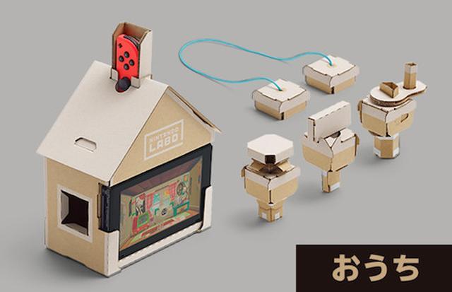 画像4: VARIETY KIT 希望小売価格 6,980円(税別) www.nintendo.co.jp