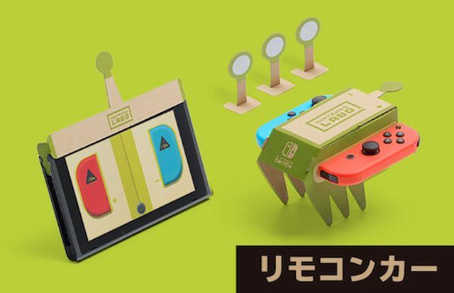 画像5: VARIETY KIT 希望小売価格 6,980円(税別) www.nintendo.co.jp
