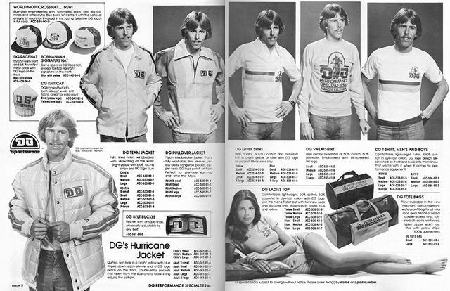 画像: 1979年のDGパフォーマンスのカタログより。DGのマークがついた各種アパレルは、世界のモトクロス好きな若者の憧れのアイテムでした。 dgperformance.com