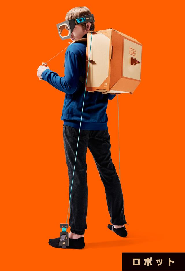 画像: ROBOT KIT 希望小売価格 7,980円(税別) www.nintendo.co.jp